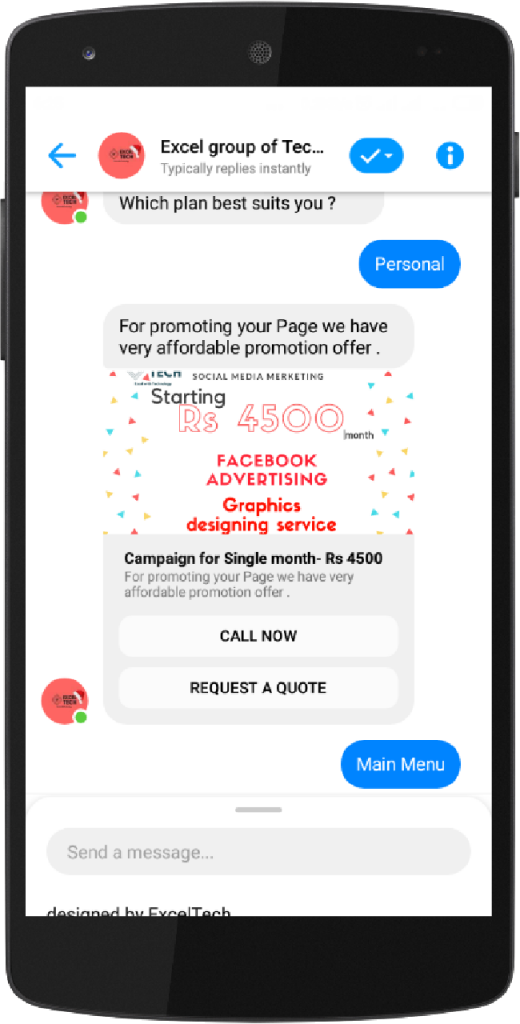 sandesh-me-nepali-chat-bot-android mockup
